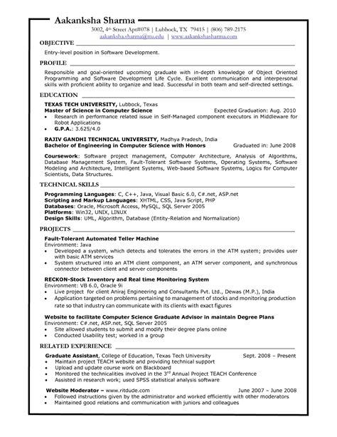 entry level computer science resume resume ideas