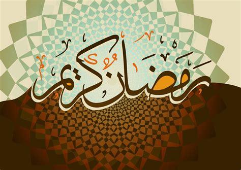 koleksi wallpaper nuansa ramadhan seputar semarang