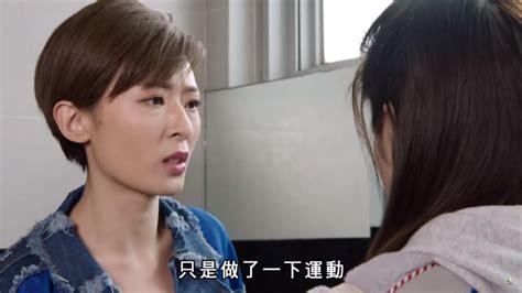 【她她她的少女時代】李君妍演第三者遭鬧爆 入行10年做盡閒角終成TVB親生女 | 港生活 - 尋找香港好去處