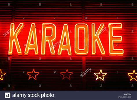 Karaoke Neon Sign Red Night Kowloon Leisure Enjoyment Club