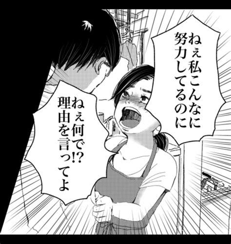 青島くんはいじわるネタバレ 13 話