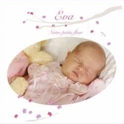 fairep naiss petite fleur lili pouce boutique deco With tapis chambre bébé avec envoi fleurs naissance