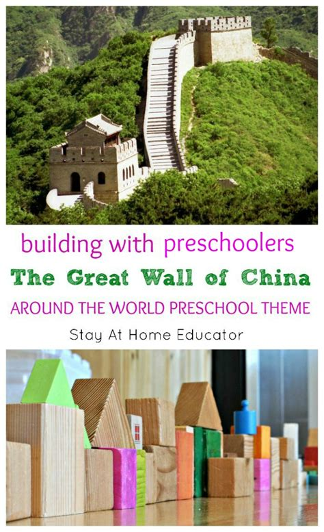 building the wall in around the world theme 678 | Building the Great Wall of China in preschool around the world theme Stay At Home Educator.4 1
