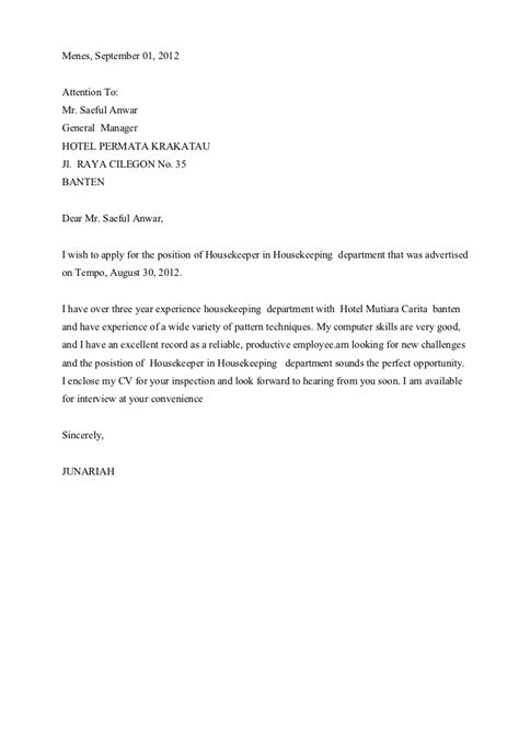 contoh resume kerja bahasa ingris contoh surat lamaran pekerjaan bahasa ingris ap 3 smk