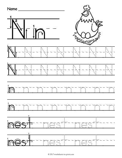 free printable tracing letter n worksheet tracing