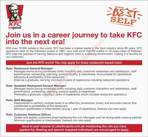kfc pakistan jobs  april customer relations officers