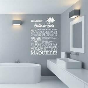 Stickers Porte Salle De Bain : sticker r glement de la salle de bain stickers citations ~ Dailycaller-alerts.com Idées de Décoration