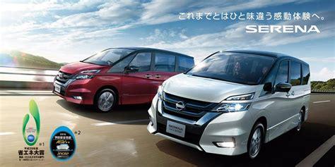 According to nissan, it's the. Nissan Serena 大改款惊爆或将在明年登场 | automachi.com