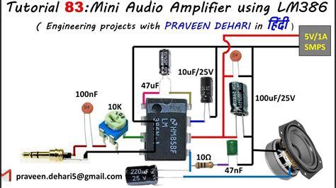 Mini Audio Amplifier Using Tutorial