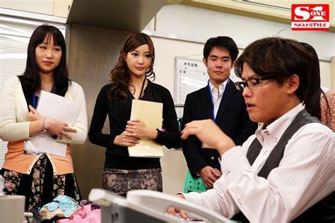 Asuka Kirara Unterwäsche Modell