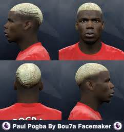 2017 Paul Pogba Hair