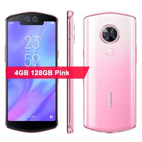 Original Meitu T9 Mobile Phone 5.88