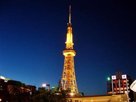 Picture Of Nagoya Tv Tower, Nagoya