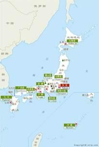 日本旅游电子地图,最新日本旅游景点地图下载【携程攻略】