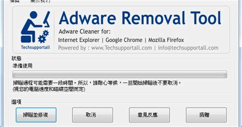 Adware Removal Tool 51 免安裝中文版  瀏覽器綁架移除工具 可移除snapdo綁架. Robert Harris Attorney Best California Winery. Milwaukee School Of The Arts. Building Your Brand Online Sql Server Storage. Time Warner Cable Business Class Nyc. Web 2 0 Tools For Teachers Dynamic Search Ads. Russian Massage Therapy Kellogg Part Time Mba. In Patient Alcohol Treatment Centers. Free Copy Of Credit Report Hire Web Designer