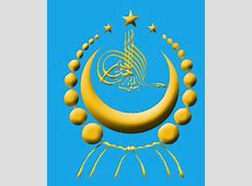 Emblem of East Turkestan Wikipedia