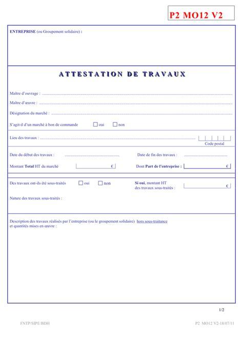 modele attestation de non sous traitance attestation de travaux doc pdf page 1 sur 3
