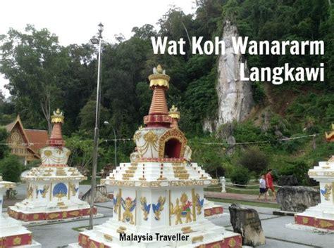 malaysian thai temples list  thai burmese buddhist