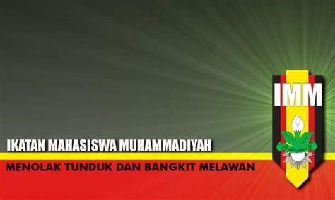 Wallpaper Ikatan Mahasiswa Muhammadiyah Wallpaper