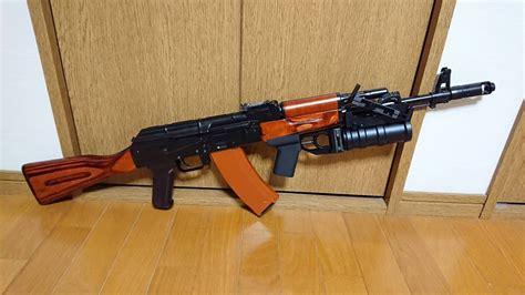 AK74 + GP-30 : airsoft