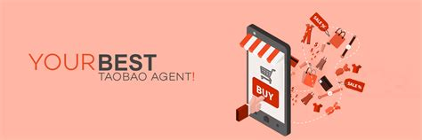 Taobao Agent Related Keywords