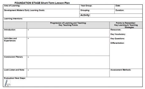 lesson plan template  eyfs teachwire teaching resource