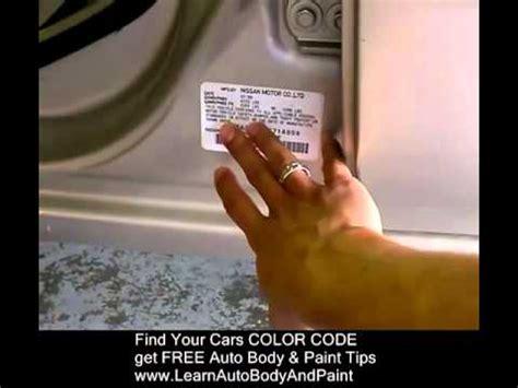 car paint code auto paint codes
