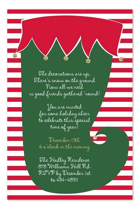 Christmas Party Invitations Wording For Work