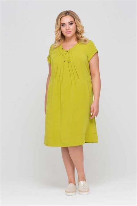 Брендовые платья купить в Москве красивое итальянское платье в интернетмагазине
