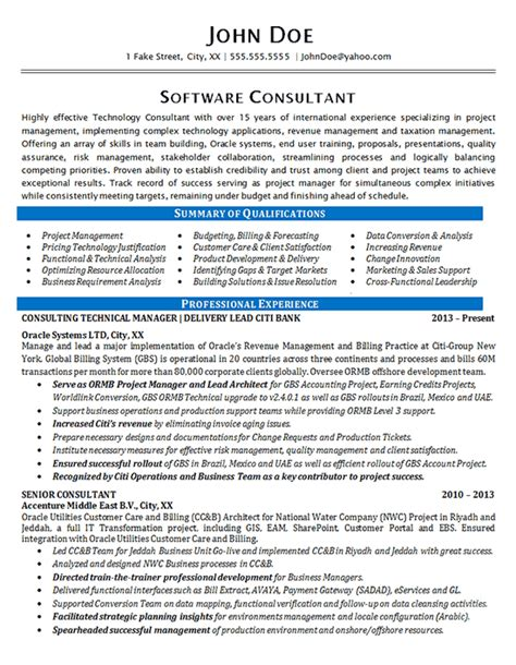 software consultant resume  oracle systems