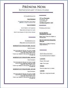 simple curriculum vitae format doc modele cv presentation cv anonyme