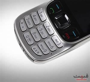 For warid telecom phone