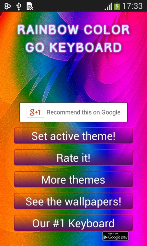go keyboard color rainbow color go keyboard free android theme