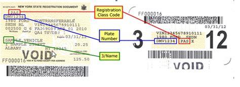 New York State Motor Vehicle Registration - impremedia.net