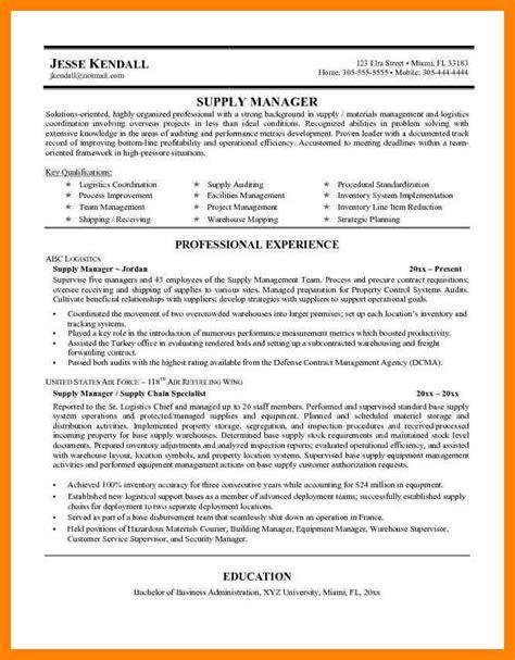 resume of shahnawaz ahmed supply chain customer service
