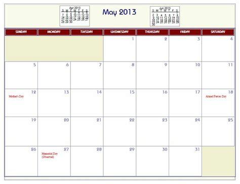 printable wall calendar plain holidays