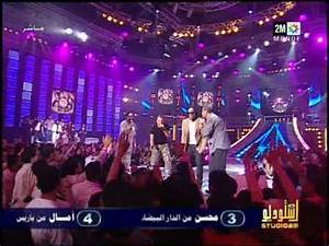 Youtube Chanson Marocaine : jil jilala douzi laayoun 3iniya chanson marocaine 2m ~ Zukunftsfamilie.com Idées de Décoration