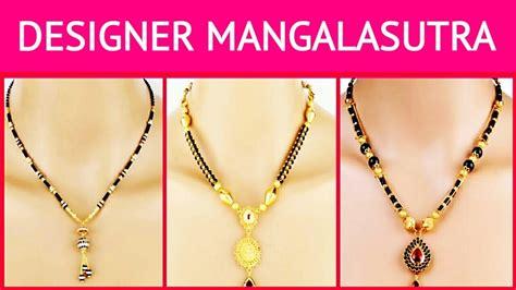 22k Gold Black Beads Designs 2018 | Latest Jewellery