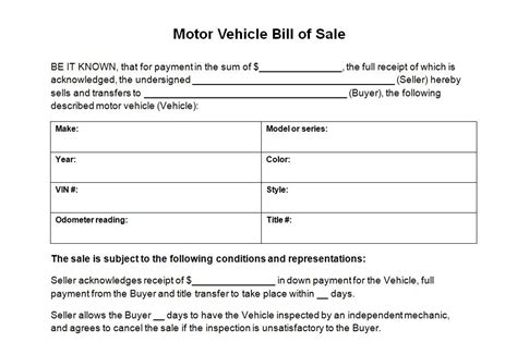 bill ofsale motor vehicle bill of sale template