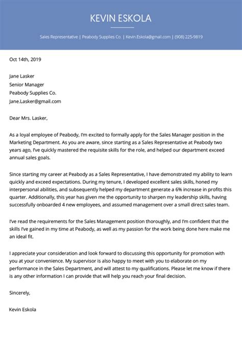 cover letter  internal position promotion examples