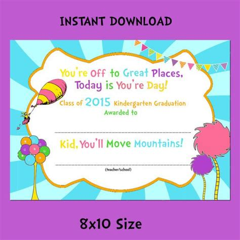 kindergarten graduation certificate 8x10 instant 630   26197acfc55235cd6df8d1c66a8ef761