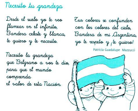 aula se 241 o sory 1812 2012 bicentenario de la creaci 243 n de la bandera argentina