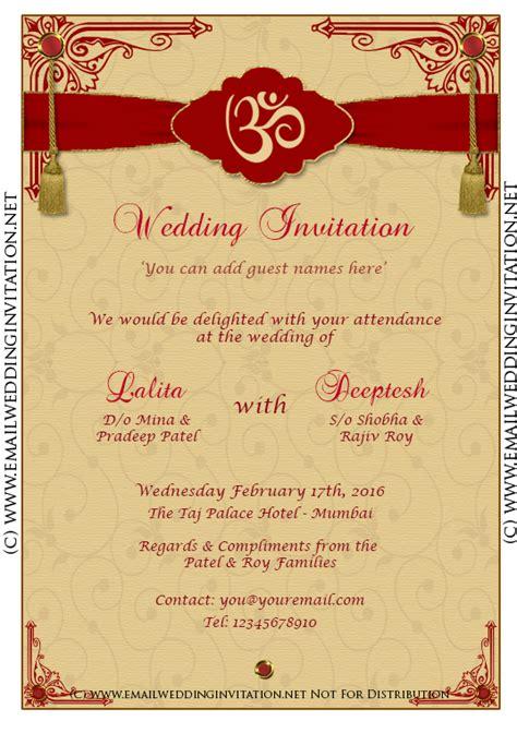 indian wedding invitation templates indian wedding invitation card template editable songwol d09a55403f96