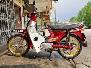 Honda Ex5 High Power  1993