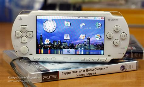 Android Psp