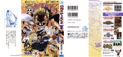 One Piece Volume 79 Hq Cover