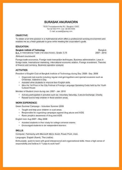 Resume Builders In College by 12 13 Resume Maker For College Students