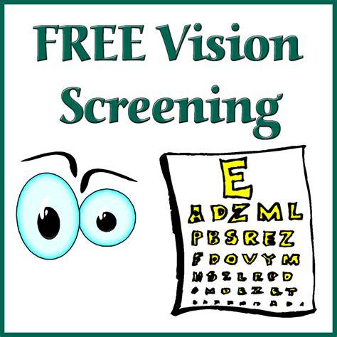 vision screening grade