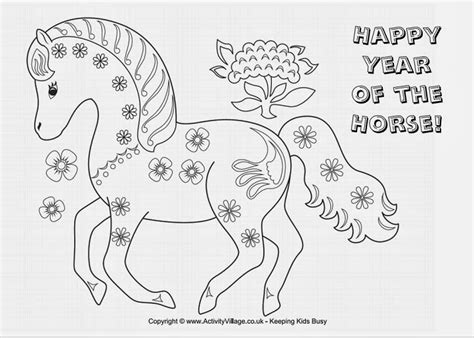 new year coloring pages for preschool top 895 | horse