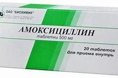 вывести 500 рублей